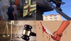 """نشرة الحوادث المسائية.. السجن 3 سنوات لمتهمين بـ""""أحداث الظاهر"""" والعثور على تمساح بأكتوبر"""