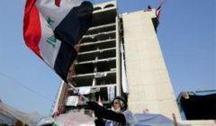 السجن ست سنوات لنائب عراقي دين بتقاضي رشوة خلال كمين محكم