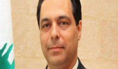 """حسان دياب أكاديمي ينضم لنادي رؤساء الحكومة بـ""""بركة"""" حزب الله"""