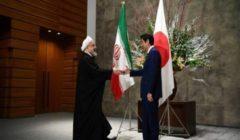 روحاني يختتم زيارته لليابان هدفها الحصول على دعم للاقتصاد الإيراني