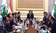 رئيس الوزراء يُتابع استعداد استضافة مصر لبطولة كأس العالم لكرة اليد2021