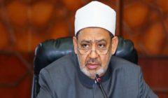 الإمام الأكبر لطلاب الأزهر: احترسوا من أي فكر منحرف يسمح بالإساءة إلى المسيحيين
