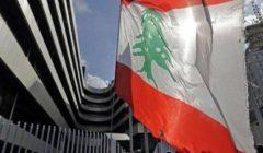 تباين مواقف الصحف اللبنانية بشأن تشكيل الحكومة