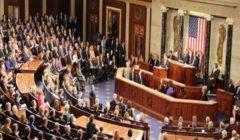 """بلومبرج: لجنة الاستخبارات بـ""""النواب الأمريكي"""" تصدق على عزل ترامب"""