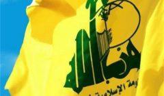"""""""بن لادن لبنان"""".. من هو جاسوس """"حزب الله"""" في مانهاتن الأمريكية؟"""