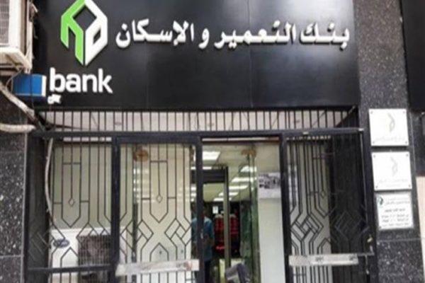 """بعد رحيل رئيس البنك.. محمد الألفي يستقيل من """"التعمير والإسكان"""""""