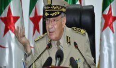 رئيس الأركان الجزائري: الشعب سيثبت وعيه في الانتخابات غدا