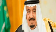 وفاة الأمير متعب آل سعود الأخ غير الشقيق للملك سلمان