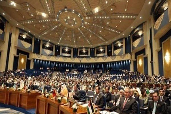 التعاون الإسلامي تدين قرار البرازيل افتتاح مكتب تجاري في القدس