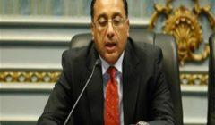رئيس الوزراء يصدر قرارًا بإعادة تشكيل اللجنة الوزارية الاقتصادية