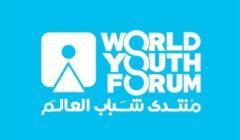 مسرح منتدى شباب العالم 2019 يتبنى شعار إحياء الإنسانية