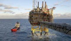 جازبروم الروسية:اجتماع للمديرين التنفيذيين في فيينا لإبرام اتفاق الغاز مع أوكرانيا