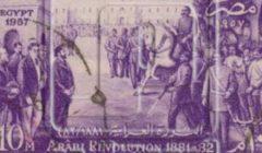 «زي النهارده».. محاكمة قادة الثورة العرابية 3 ديسمبر 1882