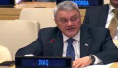 """""""لا يمثلنا"""".. عراقيون يطالبون بطرد سفيرهم في الأمم المتحدة"""