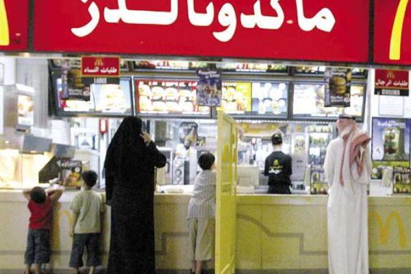 السعودية تلغي فصل المداخل للرجال والنساء بالمطاعم