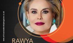 راوية منصور.. مرشحة من «قادة قارة أفريقيا» لـ«الأكثر تأثيرًا» في 2019