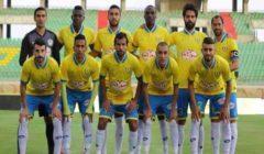 الإسماعيلي يتمكن من تحقيق فوزاً غالياً على مصر المقاصة بنتيجة 2-0