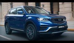 Atlas Pro.. جيلي تكشف النقاب رسميًا عن أحدث سياراتها (صور وفيديو)