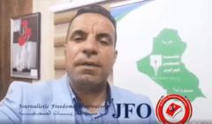 أوصى بنشر الفيديو حال مقتله.. الكشف عن وصية الصحافي العراقي المغتال