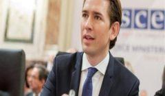 """النمسا تقترح عقد قمة """"أمريكية - إيرانية"""" لنزع فتيل الأزمة بينمها"""