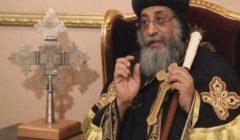 البابا تواضروس الثاني يستقبل السفير الأمريكي بالقاهرة بالمقر البابوي