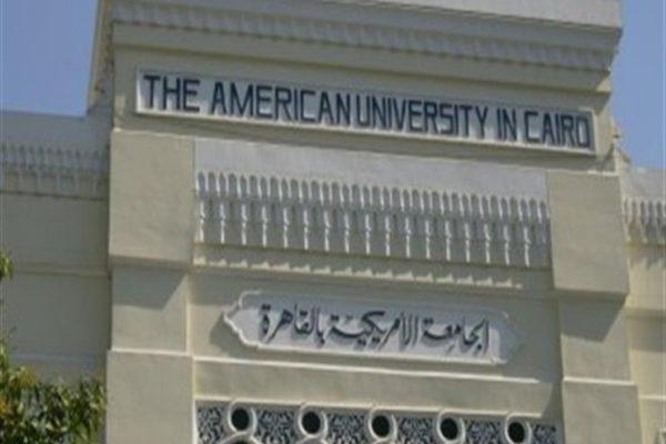 قرار جمهوري بتعديل اتفاقية منحة مبادرة التعليم العالي المصرية الأمريكية