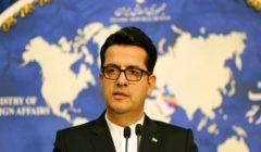 """إيران تعقد اجتماعًا هامًا حول """"التزامات النووي"""""""