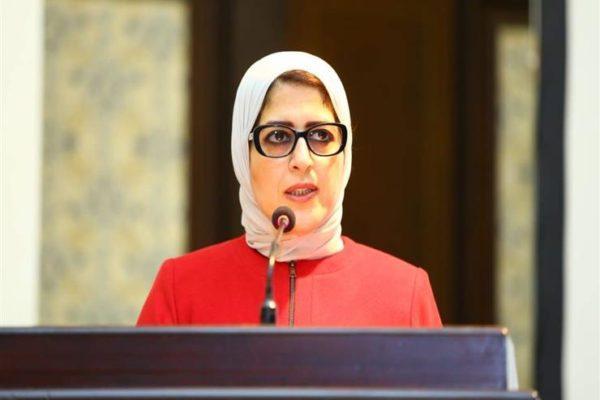 وزيرة الصحة: التأمين الصحي الشامل نقلة تاريخية في مصر