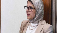 """""""لن ننكر وجود نفايات خطيرة"""".. وزيرة الصحة ترد على استجواب البرلمان بشأن مستشفى بولاق"""