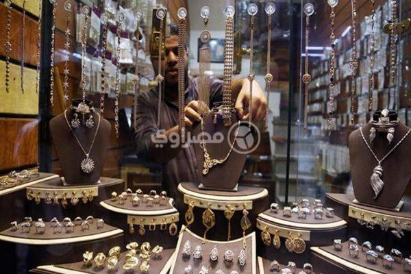 تعرف على أسعار الذهب في مصر خلال تعاملات الخميس 23-1-2020