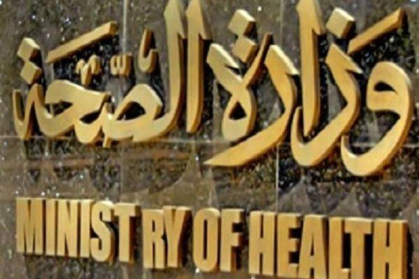 """3 بالرعاية المركزة.. بيان من الصحة عن تفاصيل حالة """"طبيبات المنيا"""""""