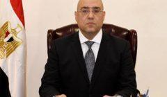 الإسكان: انتهاء النزاع القضائي على 158 فدانًا بجوار نادي 6 أكتوبر