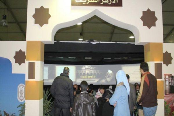 """جناح الأزهر يحكي قصة """"أسود الوطن"""" للأطفال بمعرض الكتاب"""