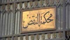 """أول أبريل.. نظر طعن """"أشعياء وفلتاؤوس"""" على إعدامهما بتهمة قتل رئيس دير أبومقار"""