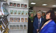 """غدًا.. وزيرة الثقافة تفتتح ندوة """"التسويق الصعب والعمالة والإعاقة في مصر"""" بمعرض الكتاب"""