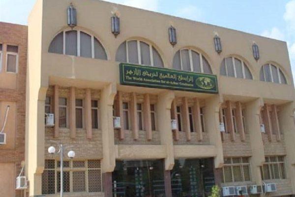 منظمة خريجي الأزهر تندد بالهجوم الإرهابي على مسجد باليمن