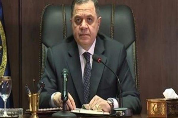 وزير الداخلية: آفة الإرهاب لن تنتهي.. وعلينا مواصلة اليقظة