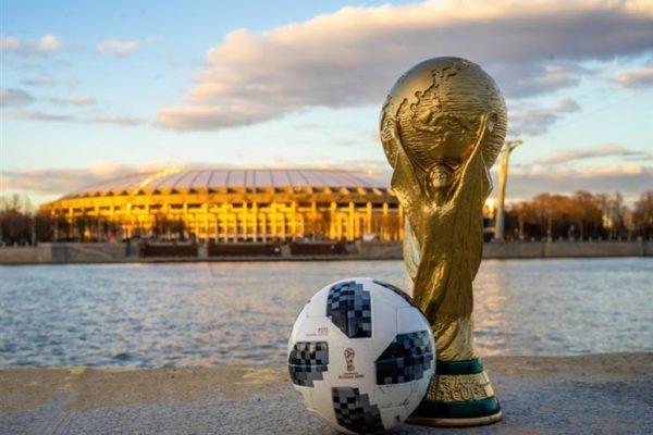 بعد تحديد مجموعة مصر.. تعرف على مواعيد مباريات تصفيات كأس العالم
