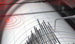 زلزال عنيف يضرب محافظة فارس جنوب غرب إيران