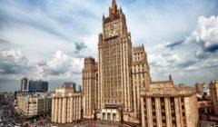 موسكو تعتبر طرد اثنين من دبلوماسيها من بلغاريا خطوة استفزازية