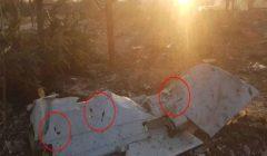 بومبيو يرجح فرضية سقوط الطائرة الأوكرانية بصاروخ إيراني
