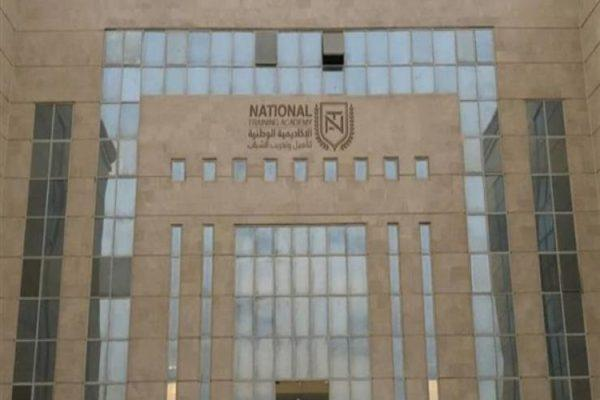"""""""معلومات الوزراء"""" يستقبل وفدًا من الأكاديمية الوطنية للتدريب"""