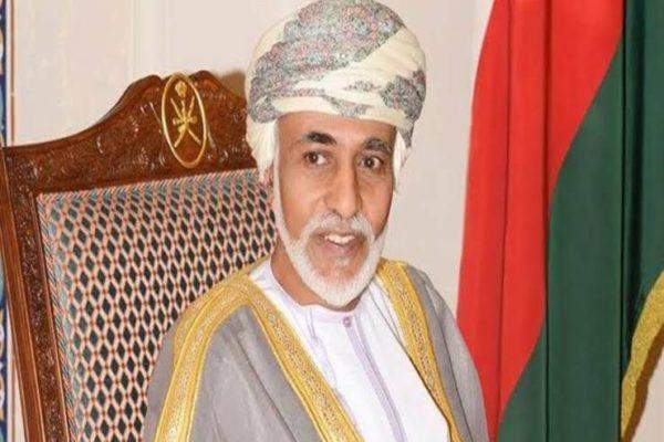 مجلس الدفاع العماني يدعو العائلة المالكة لاختيار خليفة السلطان قابوس