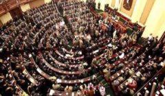 """""""رسوم النظافة وغاز المصانع"""".. ماذا حدث في البرلمان اليوم؟"""