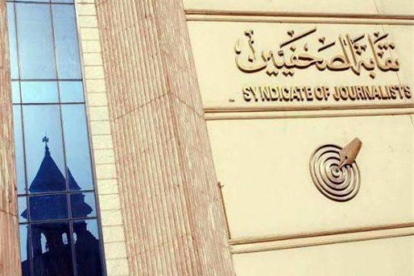 """""""تأديب الصحفيين"""" تؤجل دعوى صحفيي """"التحرير"""" إلى 28 يناير"""