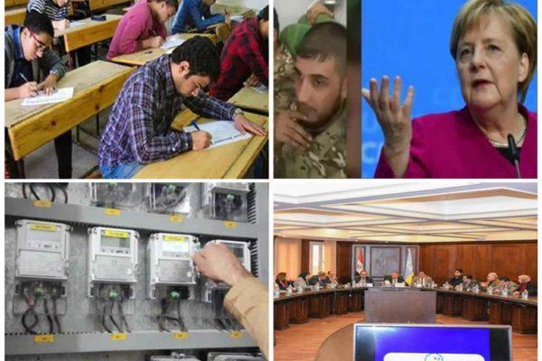حدث ليلاً: أسئلة جديدة للامتحانات المُسربة.. وأردوغان ينقل إرهابيين إلى ليبيا