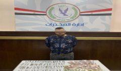 """قبل ترويجها بحلوان.. أمن القاهرة يضبط """"ديلر"""" بحوزته كمية من مخدر الحشيش"""