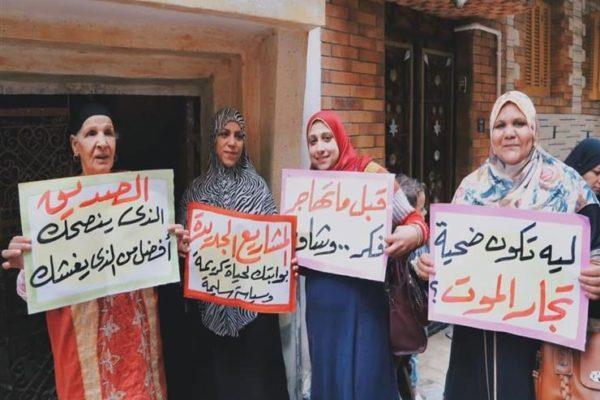 """لليوم الثاني.. """"القومي للمرأة"""" يواصل حملة """"طرق الأبواب"""" بالبحيرة"""