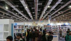 في معرض الكتاب.. إقبال كبير على مكتبة الأسرة وأعمال جمال جمدان