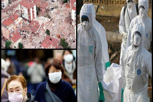 حدث ليلاً| خطاب من الصحة بشأن الفيروس الغامض.. وتعرض ولاية تركية للتدمير